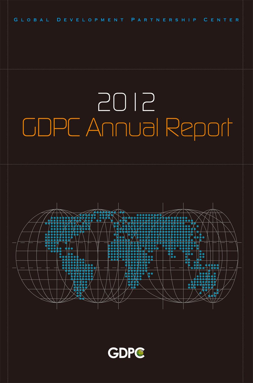 2012 GDPC Annual Report표지