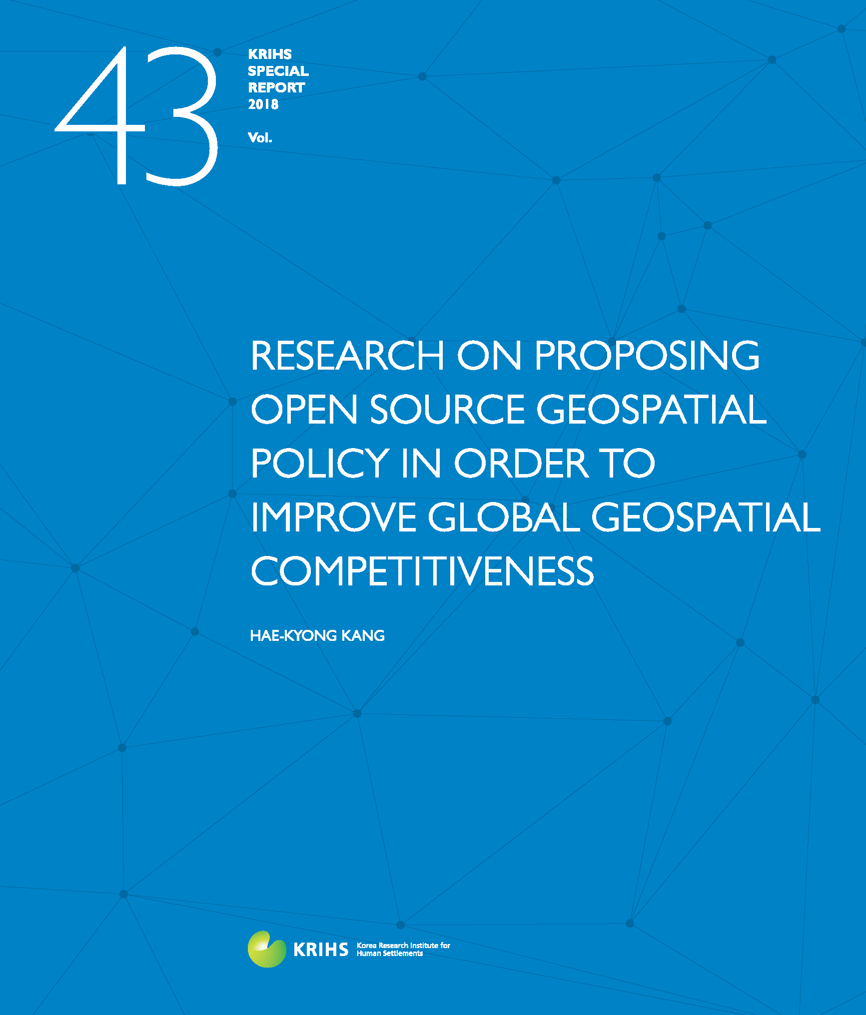 [KRIHS SPECIAL REPORT 43] RESEARCH ON PROPOSING OPEN SOURCE GEOSPATIAL POLICY IN ORDER TO IMPROVE GLOBAL GEOSPATIAL COMPETITIVENESS표지
